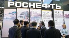 """Роснефт"" купува дял за $2.8 милиарда от египетско газово находище"