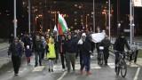 Сблъсъци на протеста срещу водния режим в Перник