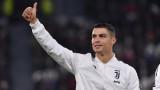 Кристиано Роналдо е бил смъмрен от властите заради тренировка в Мадейра