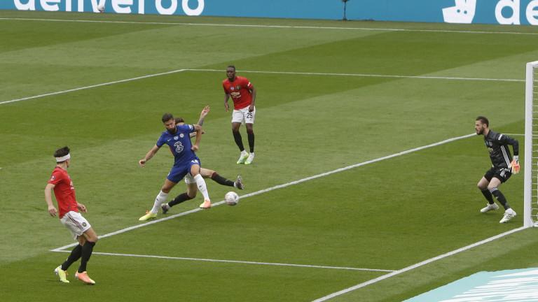 Манчестър Юнайтед - Челси 1:3, автогол на Магуайър