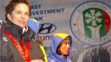 Ски фенклубовете се състезават в Банско