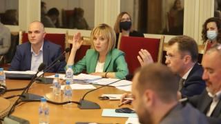 Депутати от ГЕРБ не искат да участват в рекетьорско-предизборна групировка в НС