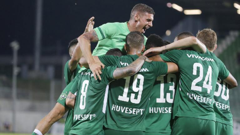 Ясни са евентуалните съперници на Лудогорец в третия кръг на Шампионска лига