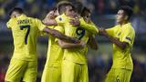 Рапид и Виляреал вече мислят за елиминациите в Лига Европа (ВИДЕО)
