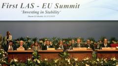 """Лидерите на ЕС и Арабската лига си обещаха """"нова ера"""" на сътрудничество"""