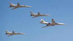 Русия прати ядрени бомбардировачи до Аляска
