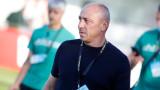 Илиан Илиев: Не е приятно да загубим в последната минута от дузпа