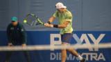Максимилиан Мертерер изхвърли №7 Жоао Соуза от Sofia Open 2018