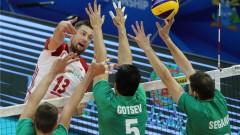 Резултати от последните срещи в първата фаза на волейболния Мондиал 2018