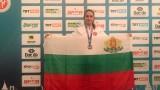 Таекуондото ни обра медалите в Турция