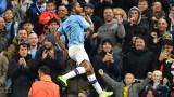 Манчестър Сити предлага нов договор на Стърлинг