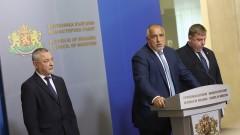 Ремонтът на кабинета Борисов - 3: четирима министри си отиват