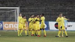 Левски елиминира Дунав и е на полуфинал за Купата на България