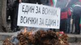Производители на тютюн се отказаха от протест