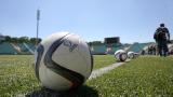 Първенствата в Трета лига стартират на 8 август, но проблемите са доста
