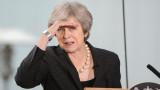 """Мей изправена пред вот на недоверие, ако не се откаже от плана """"Чекърс"""" за Брекзит"""