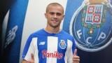 Кристиян Добрев подновява тренировки с втория отбор на Порто