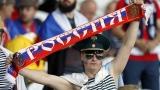 Дик Паунд призова: Да вземат Мондиал 2018 от Русия!