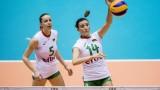 България с първо поражение в световните квалификации