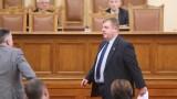 От ВМРО искат връщане на внесена от МС препоръка за достоен труд
