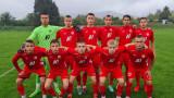 ЦСКА U16 с разгромна победа над Септември