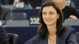 Мария Габриел: България може да стане регионален лидер откъм цифровизацията