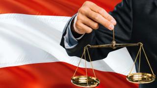 Започна процесът срещу австрийския военен, обвинен в шпионаж за Русия