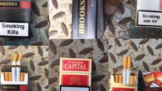Над 500 хил. къса контрабандни цигари задържаха митничари в София