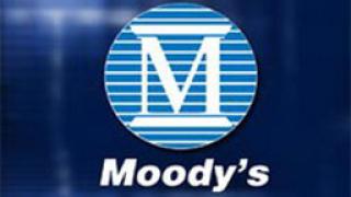 Moody's понижи кредитния рейтинг на Гърция