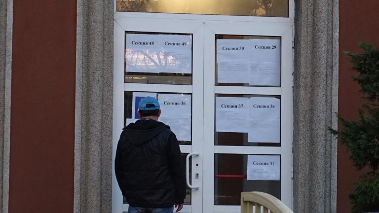 """Да сме внимателни в деня на вота, съветват от """"Прозрачност без граници"""""""