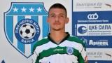 Павел Георгиев подписа своя първи професионален договор с Черно море