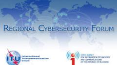 ДАИТС домакин на Регионален форум по киберсигурност