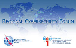 Регионален форум по киберсигурност започна в София