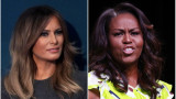 Тихата война на Мелания Тръмп и Мишел Обама