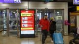 Първи смъртен случай от коронавирус в Швейцария