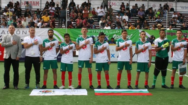 Българският национален отбор по футбол за бездомни хора е 12-и