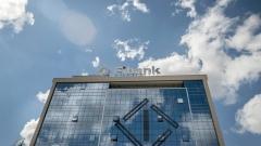 Акциите на Първа инвестиционна банка подскочиха с 13%