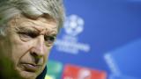 Венгер се сопна на журналистите: Време е да разберете, че някои неща във футбола са поверителни!