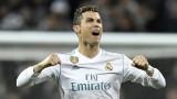 Кристиано Роналдо в Реал (Мадрид) - какво казват цифрите
