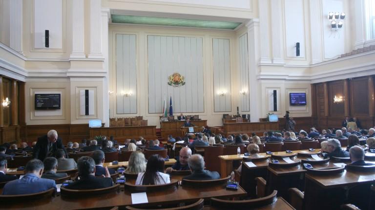 Народно събрание отчете приети 92 закона и 77 решения