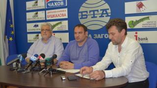 Болници от Старозагорскo се подписват срещу Здравната каса