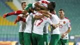 Националите завършват годината на 43-то място в ранглистата на ФИФА