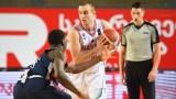 Българските младежи завършиха Челънджъра в Тбилиси с поражение
