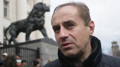 Обжалват в съда избора на кмета на Кюстендил