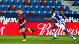 Леванте задълбочи кризата в Реал Сосиедад