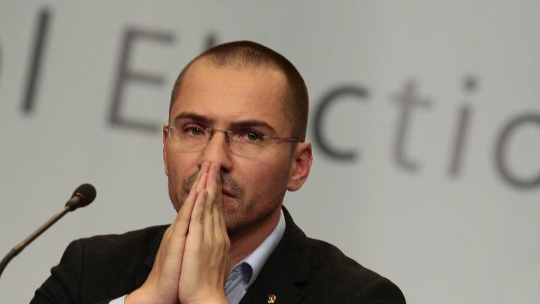 Роми искат Джамбазки да им се извини