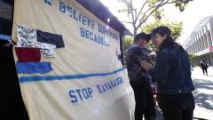 Пореден протест срещу избора на Кавано за върховен съдия