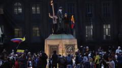 Хиляди на пореден протест срещу полицейските репресии в Колумбия