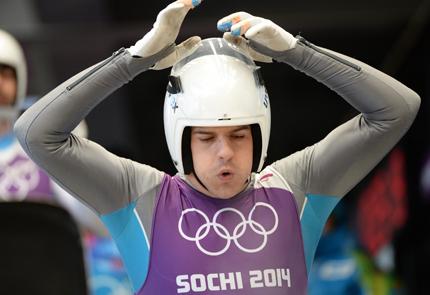 Седем наши олимпийци се състезават днес в Сочи