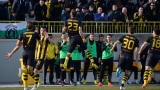 Футболистите на Ботев имат да взимат 100 бона